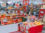 台湾のお土産はスーパーマーケットで!在住歴15年のベテランが教える安くても喜ばれるお土産15選