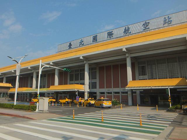 台湾の空港