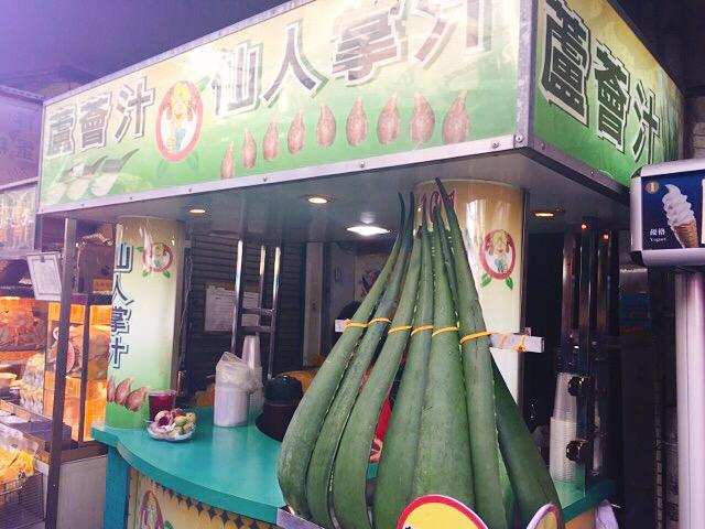 アロエ果肉たっぷりのジュースのお店