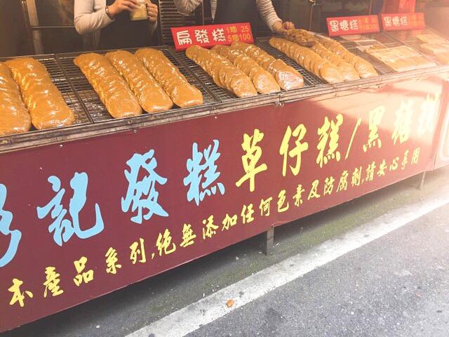 もちもちな食感の蒸しパン