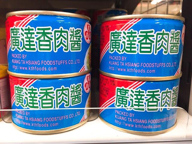 廣達香の「肉醬(ロウ・ジャン)」