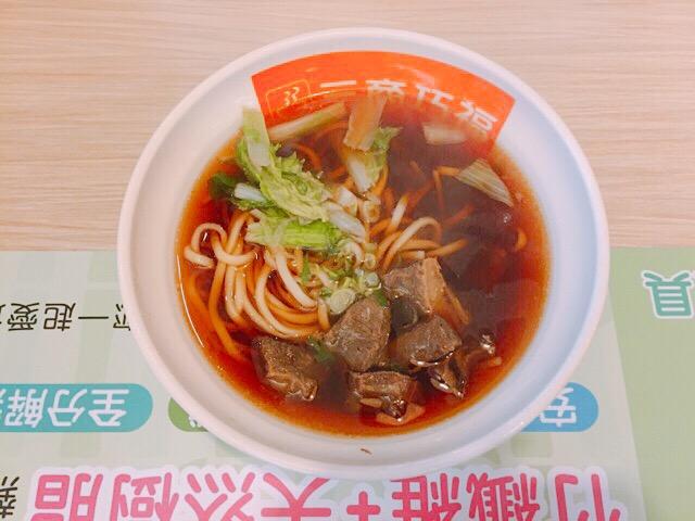 牛肉麺(ニョウ・ロウ・メェン)