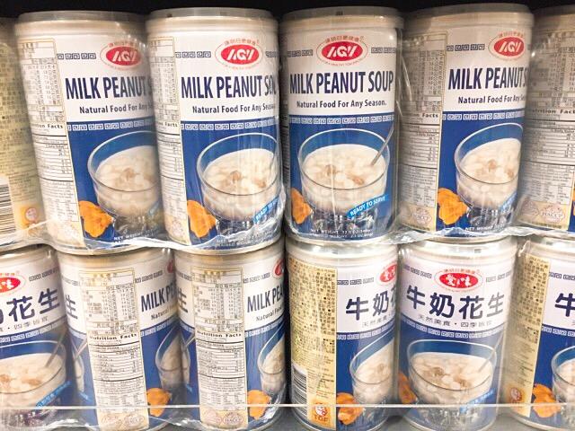 愛之味の「牛奶花生(ニョウ・ナイ・ホワ・ション)」