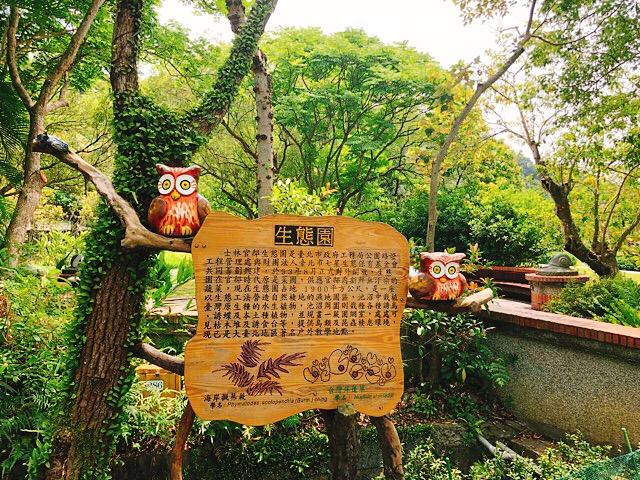 生態園(スン・タイ・ユェン)