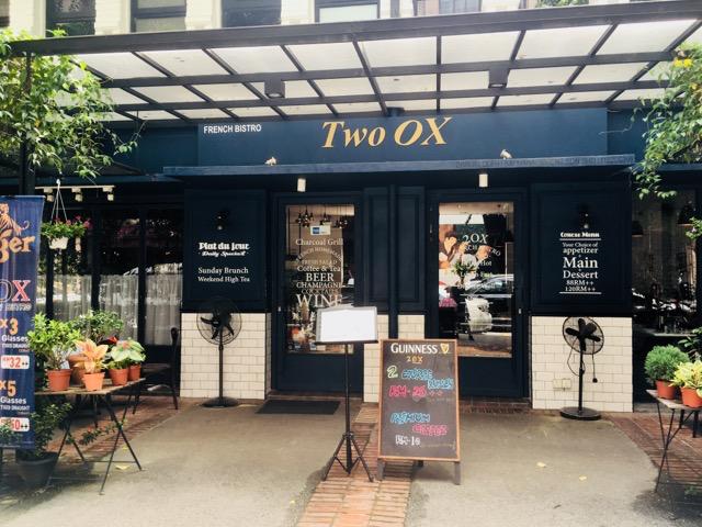 フレンチビストロ「TWO OX」