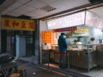 台湾の外食で朝から元気!台湾人が昔から食べるおすすめの朝食とは