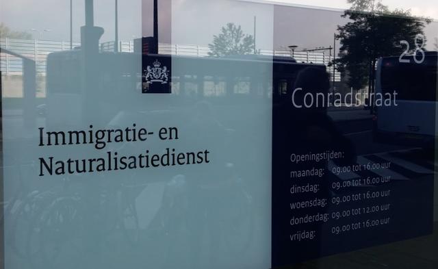オランダ移民局