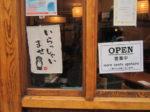 イギリスの食事情とは?カンタベリーで日本食材を手に入れる方法!
