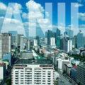 フィリピンのメトロマニラの物価事情!マカティやボニファシオ・グローバル・シティでの生活費とは