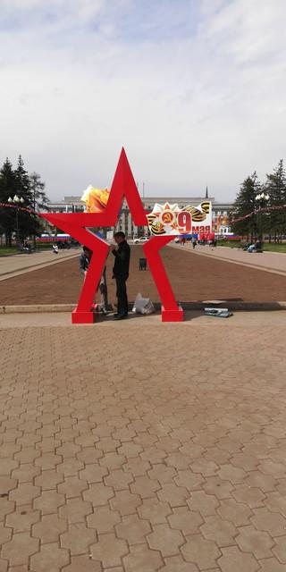 イルクーツクに新たなモニュメント