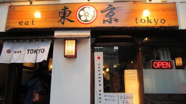 日本食のお店