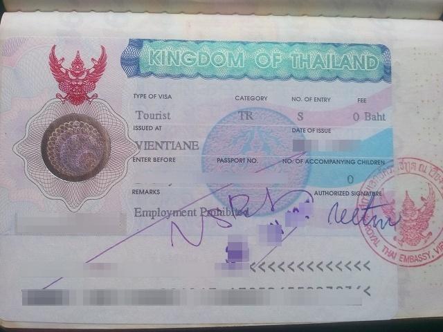 タイの観光ビザ