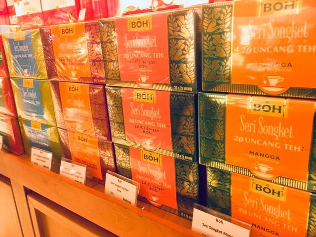 BOH tea(ボーティー)