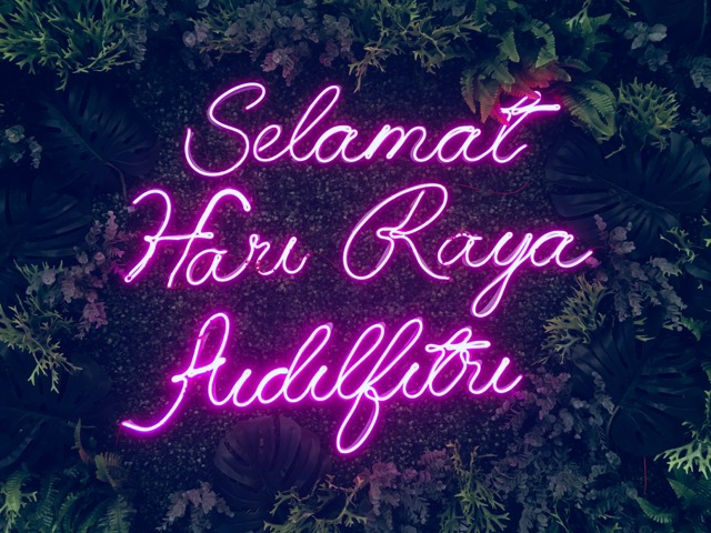 マレーシアのラマダン