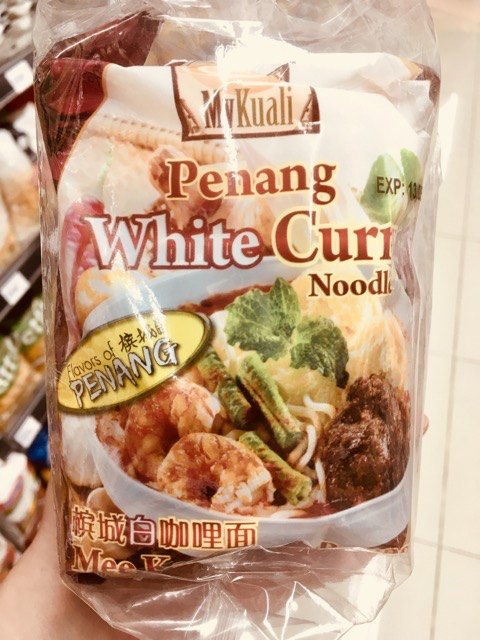 MyKualiのPenang White Curry Noodle(ホワイトカレーヌードル)