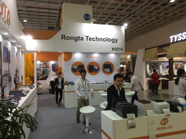 Rongta Technology