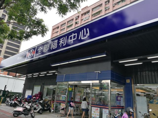 台湾のスーパーマーケット
