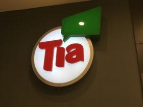 スーパーマーケットTia
