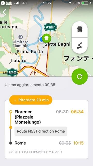 FLiXBUS(フリックスバス)のアプリ