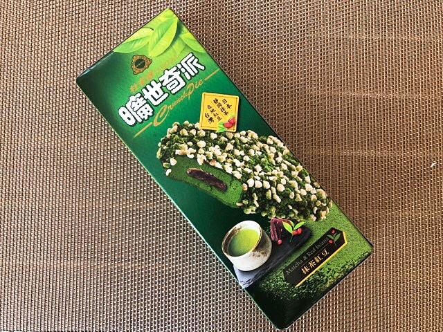 曠世奇派抹茶紅豆