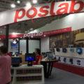 世界でも有数!台湾のICT・IoT博覧会「Computex」に行ってみた