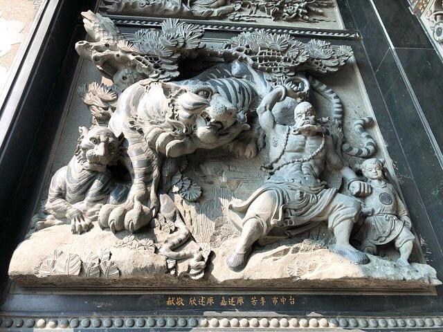 高美溼地風景區の寺