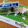 タイに移住する前にするべき予防接種とは?予防接種の種類・スケジュールまとめ