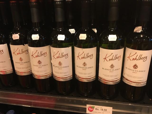 ボリビアワイン