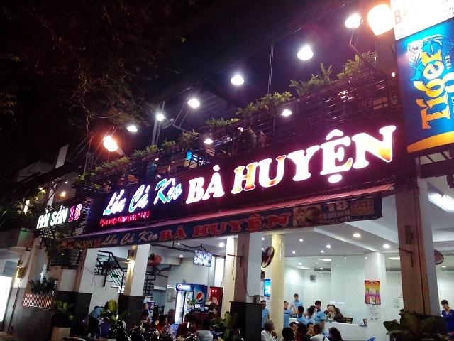 ローカル居酒屋「BA HUYEN」