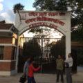 カトマンズの観光ならここ!ネパールの首都でゾウに乗れるネパール中央動物園とは