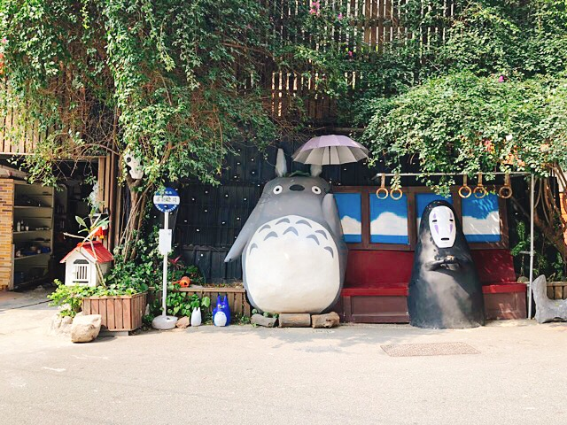 大里龍貓車站