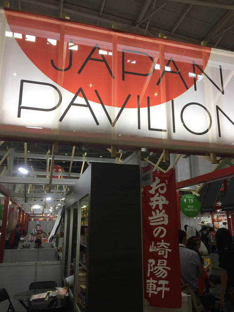 JAPAN-PAVILION