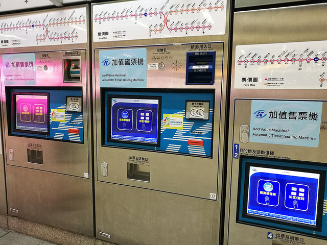 地下鉄(MRT)の自販機