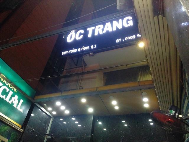 居酒屋「OC TRANG」