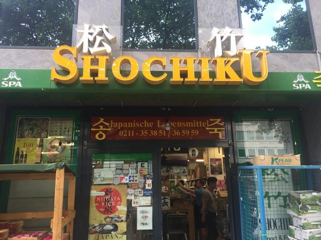 松竹SHOCHIKU