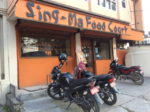 Singma Foodcourt