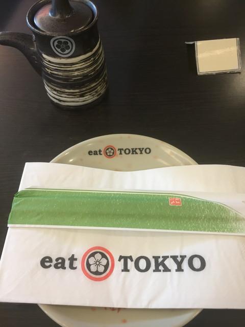 eat Tokyoの配膳