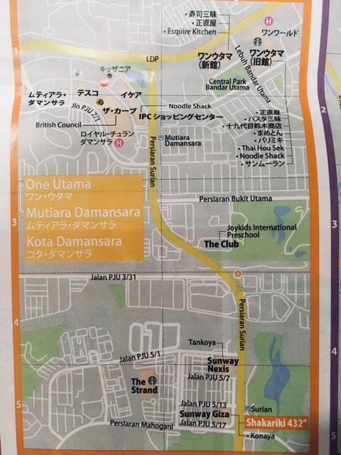 One Utama(ワンウタマ)・TTDI(ティティディアイ)・Kota Damansara(コタダマンサラ)周辺