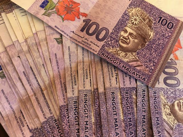 マレーシアのお金