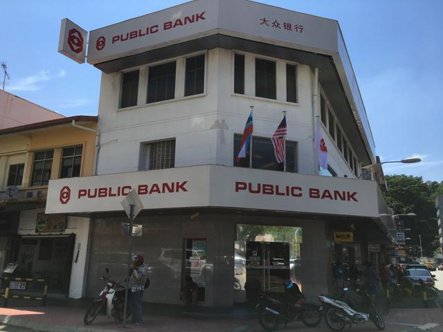 Public銀行