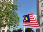 マレーシア・ジョホールバル生活の5つの魅力とは?現地在住者がお届けします