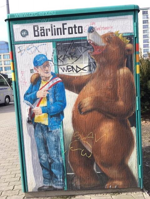 ドイツの看板