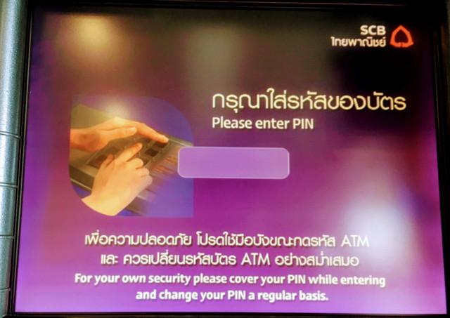 タイのATM