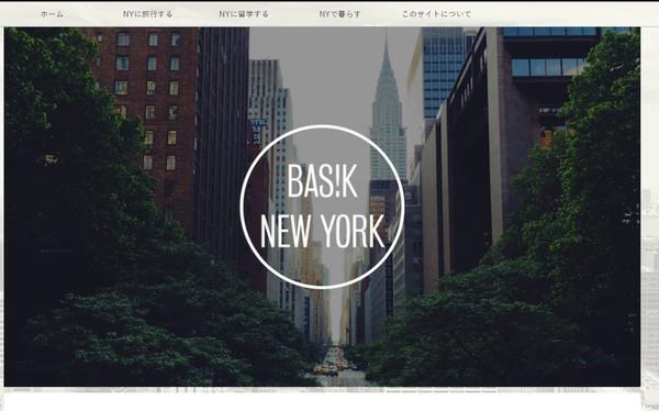 BAS!K NEW YORK