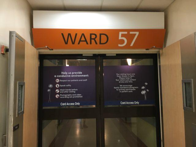 病院の入り口