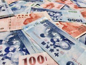 台湾のお金