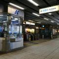 高雄の地下鉄(MRT)の利用方法【台湾】