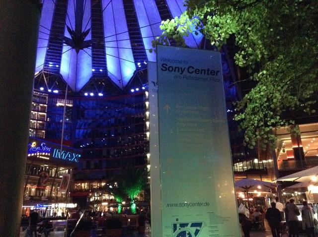 ベルリンのソニーセンター