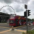 新卒でシンガポール就職!そんなクレームってあり?ハプニングにトラブル、あえてデメリットもご紹介!