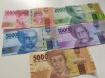インドネシアのお金